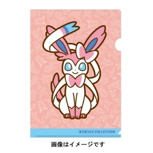 Image Is Loading Pokemon Center Original Eevee Collection A4 Size Clear
