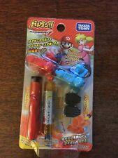 Batokeshi! Mario Kart 7 Eraser Toys Starter Mario & Peach Rare Japanese Toy NEW