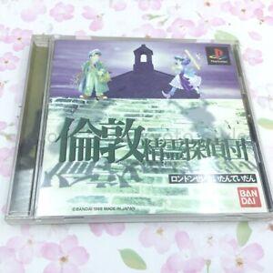 USED-PS1-PS-PlayStation-1-London-spirit-Tanteidan-13465-JAPAN-IMPORT