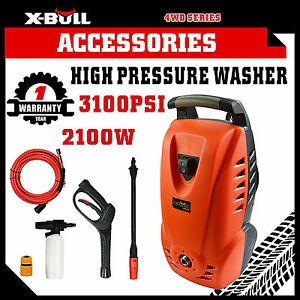 X-BULL-3100PSI-High-Pressure-Washer-Electric-Water-Cleaner-Gurney-Pump-Hose