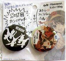 The Melancholy of Suzumiya Haruhi Mikuru 2 Button Set Anime Licensed NEW
