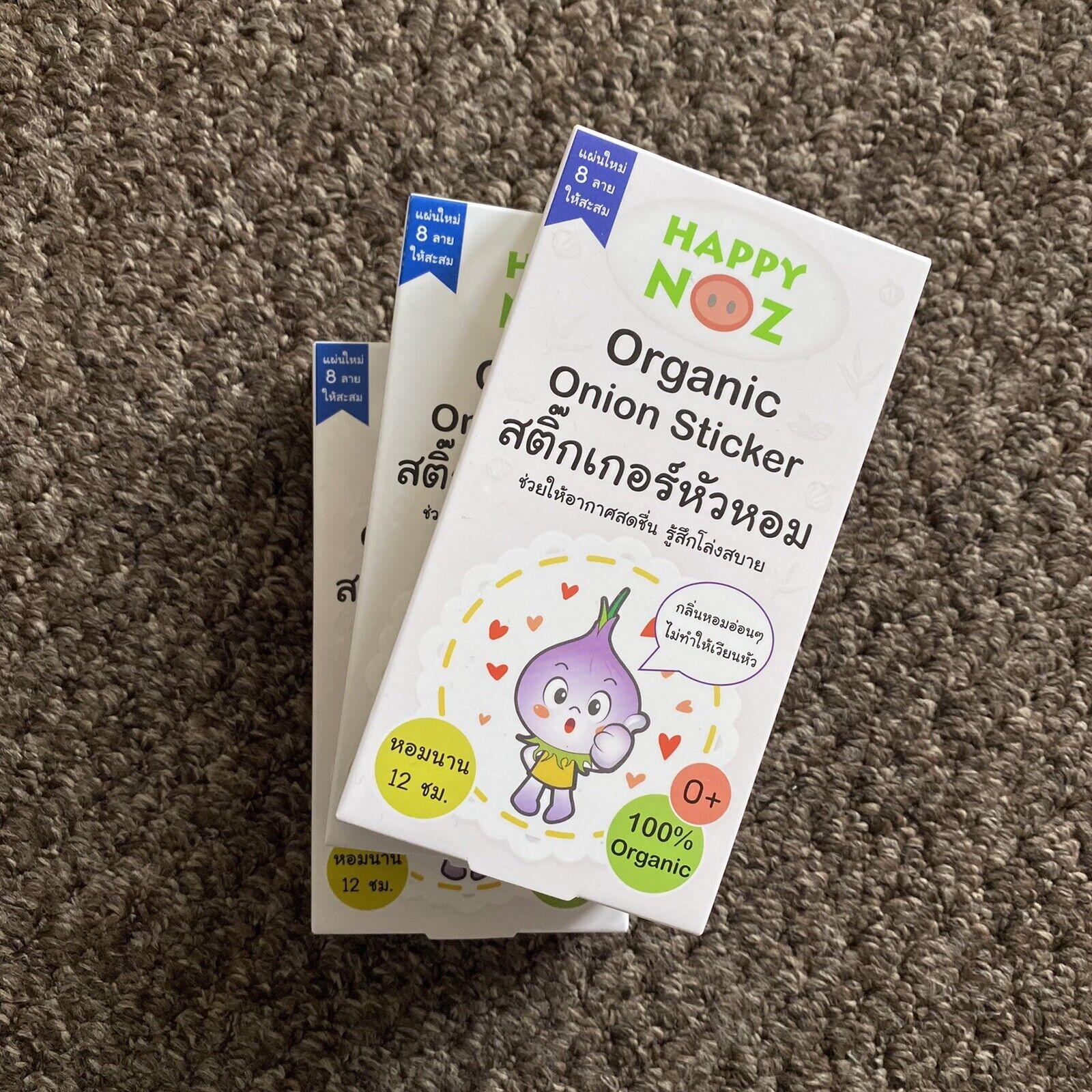 Organic onion sticker