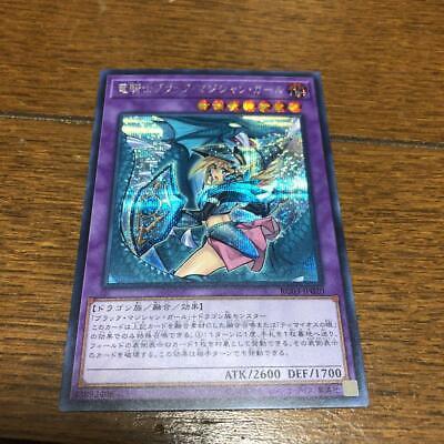 Yu-Gi-Oh Japanese RC03-JP020 Dark Magician Girl the Dragon Knight Secret Rare