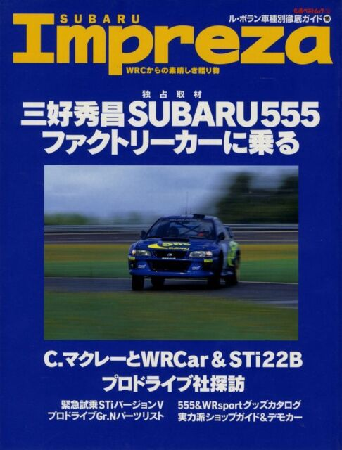 [BOOK] Subaru Impreza perfect guide WRC Sti 22B 555 Colin McRae prodrive Japan