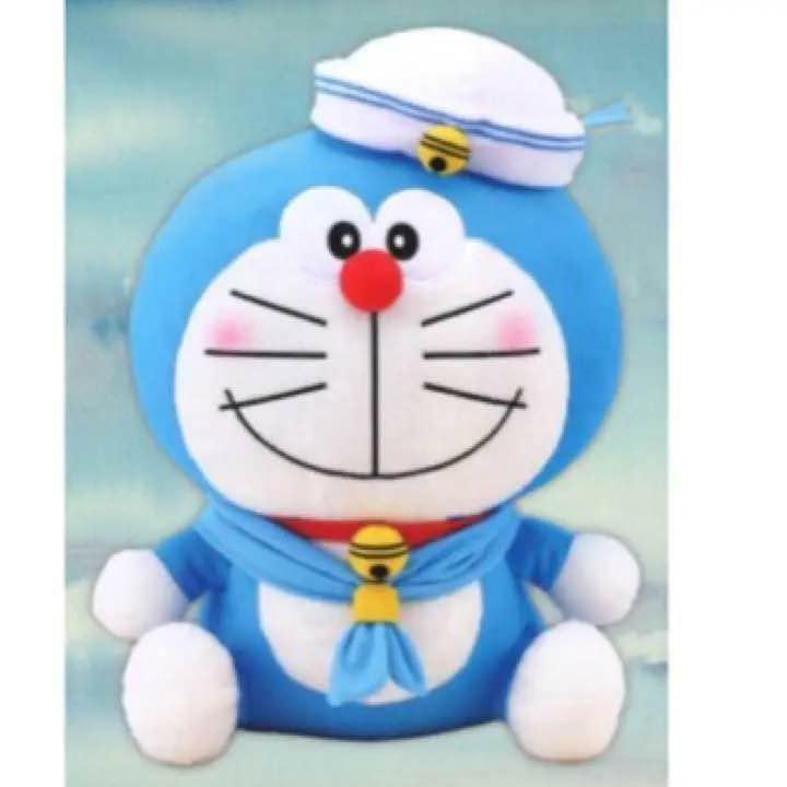 [Doraemon Plush]  Marine Doraemon  NEW Rare Kawaii Japan UFO SEGA Doraemon Plush