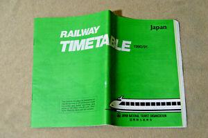 Japan-Railway-Timetable-1990-91