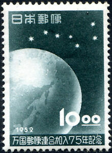 JAPON-N-503-NEUF