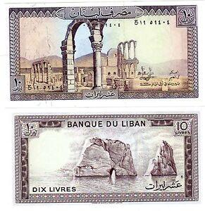 Liban Lebanon Billet 10 Livres 1986 P63  ANJAR / RAWCHEI NEUF UNC