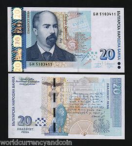 Details about BULGARIA 20 LEVA P118 2007 EAGLE LION BRIDGE SOFIA UNC MONEY  BILL BANK NOTE