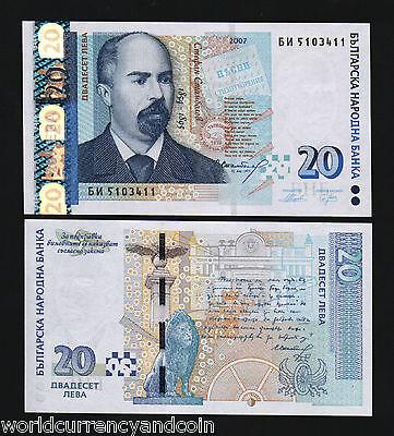 P 118a   Uncirculated Banknotes 20  LEVA  1999  Prefix AA BULGARIA