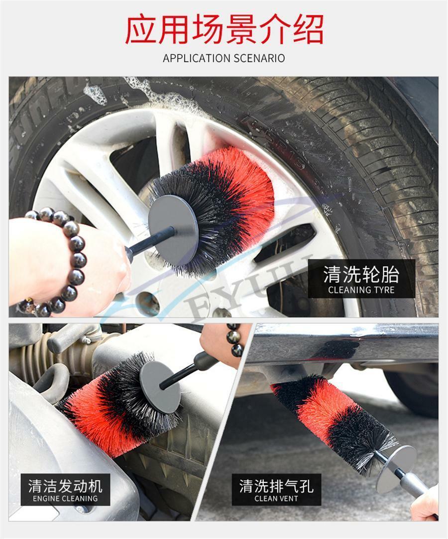 "6 Pcs Universal 18/"" Car Motorcycle Wheel Brush Rim Tire Cleaner Tool 5 Size"