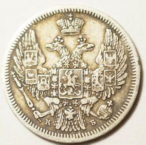 RUSSIE-10-KOPECKS-ARGENT-1845-SPB-KB