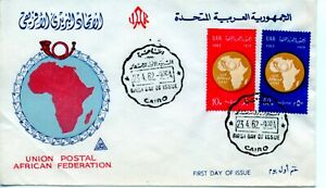 DéLicieux Fdc Premier Jour / Post Day Egypt Egypte / Union Postal African Federation 1962 Plus De Rabais Sur Les Surprises