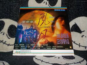 Temptress-Luna-Laserdisc-Ld-Hong-Kong-Ordine