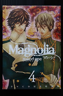 DOLLS vol.2 Limited Edition with Drama CD JAPAN naked ape Manga