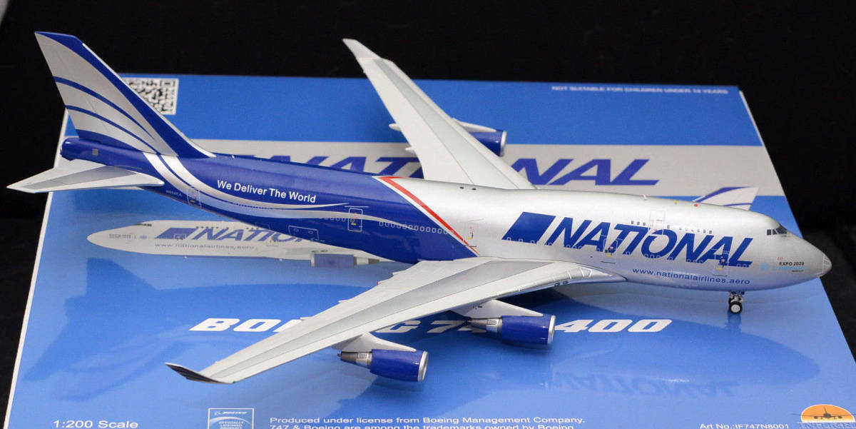 INFLIGHT 200 IF747N8001 1 200 NATIONAL BOEING 747-400 N952CA WITH STAND