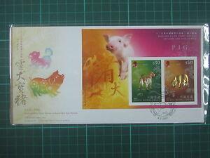 China Hong Kong 2007 FDC S/S Gold Dog Pig New Year stamps