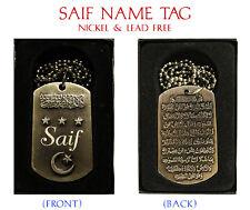 """SAIF"" Mens Arabic Name Necklace Tag - Birthday Wedding Ayatul Kursi Eid Gifts"