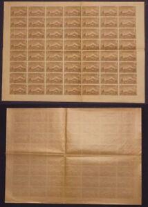 Armenia-1921-SC-294-mint-sheet-of-64-eAL109