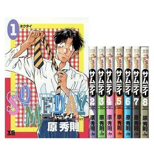SOMEDAY Vol.1-8 Comics Complete Set Japan Comic F/S