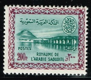 Saudi Arabia SC# 226 - Mint Light Hinged - Lot 110115