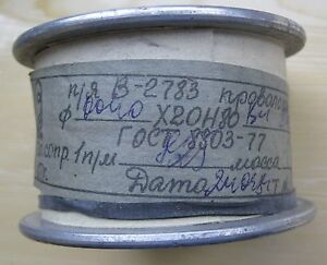 Nickel-Chrome-Resistance-Wire-0-04-mm-0-0016-034-20-m-47-AWG