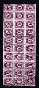 AUSTRIA-1922-postage-due-6000-K-nice-sheet-of-30-MNH