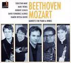 Beethoven,Mozart: Quintets for Piano & Winds von Schuch, Alonso, Quero Manz Trenel (1970)