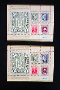 Ukraine-14-Comme-neuf-stamp-Sheets