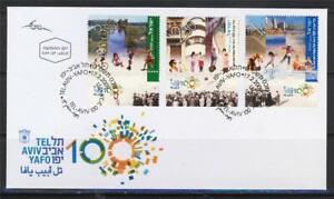 ISRAEL-2009-TEL-AVIV-CENTURY-100-YEARS-3-STAMPS-ON-FDC-BICYCLE-SEA-BEACH