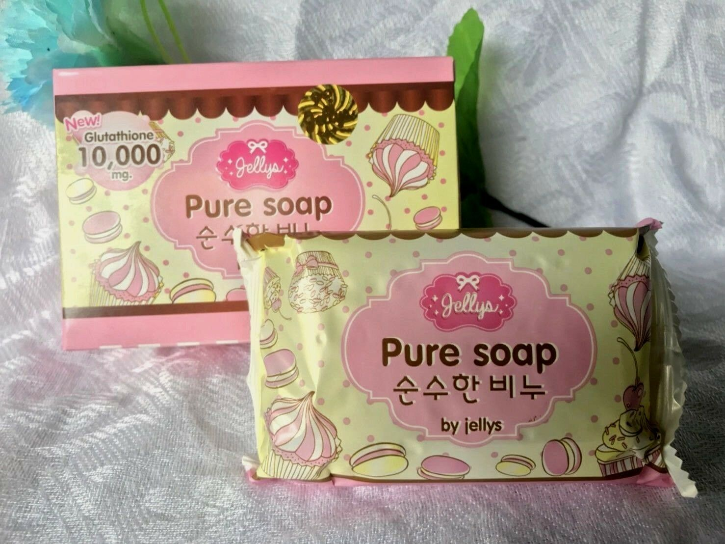 Pure Soap Bpom By Jellys Body Original Jelly Pur Skin Whitening Healthy Reduce Dark Spot Freckles Ebay 1478x1108