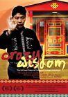 Crazy Wisdom Life Times of Chogyam 0738329085322 DVD P H