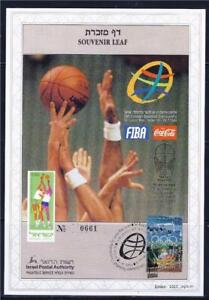 ISRAEL-1994-STAMPS-YOUTH-BASKETBALL-SPORT-SOUVENIR-LEAF-CARMEL-149-COCA-COLA