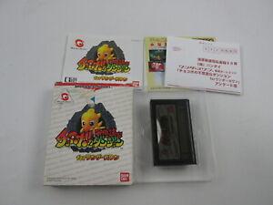 Chocobo-no-Fushigi-na-Dungeon-Wonderswan-Japan-Ver-WS