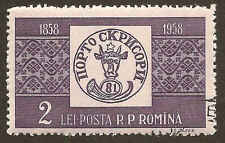 Scott # 1258 - 1958 - ' Moldavia Stamp of 1858 '