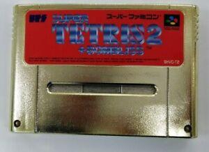 SUPER-TETRIS-2-GOLD-CART-Nintendo-Super-Famicom-SFC-SNES-Japan-USED