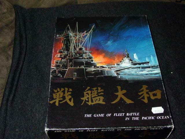 Tsukuda Hobby 1982 - Yamato  Fleet battle in the Pacific Ocean game (UNPUNCHED)