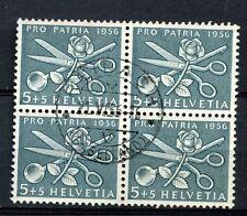 Switzerland 1956 SG#571, 5c Pro Patria Used Block Cat £7.60 #A58524