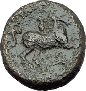 Philip-II-359BC-Olympic-Games-HORSE-Race-WIN-Macedonia-Ancient-Greek-Coin-i64605