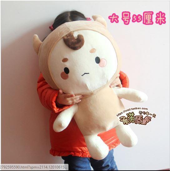 Goblin Doll Korean Drama Dokebi Merchandise Goods, Boglegel Doll Soft Toys Gift