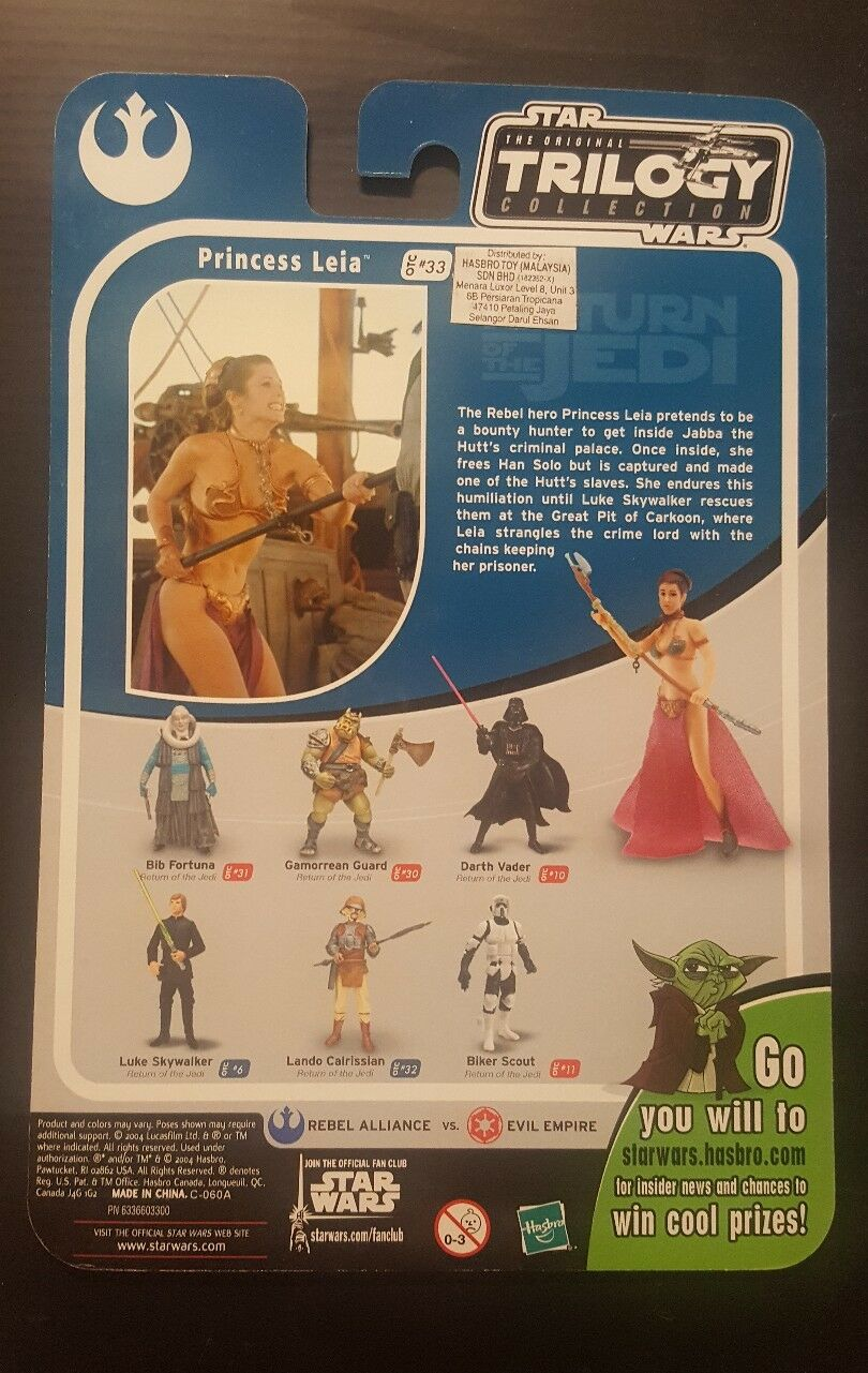Star Wars Trilogy Collection Princess Leia  33 Proof Card Card Card 946fb1