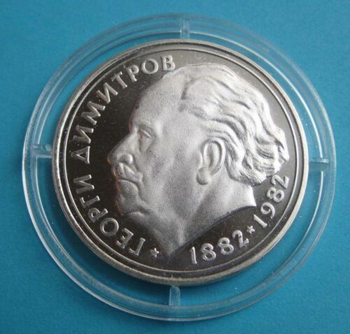 Birth of Georgi Dimitrov BULGARIA 25 levs 1982 Silver coin 100th Anniversary