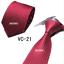Classic-Red-Black-Blue-Mens-Tie-Paisley-Stripe-Silk-Necktie-Set-Wedding-Jacquard thumbnail 31