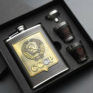 8oz-Stainless-Steel-Hip-Flask-Liquor-Alcohol-Drink-2-Cups-1-Funnel-Gift-Box-Set