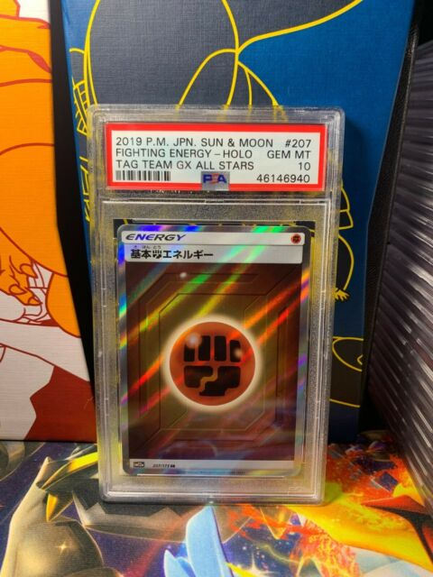 10 x Fighting Energy Japanese Pokemon Cards without #//with random # Mint