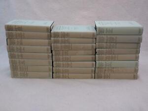 Lot-of-THE-COMPLETE-PSYCHOLOGICAL-WORKS-OF-SIGMUND-FREUD-24-Vol-Set-Standard-Ed
