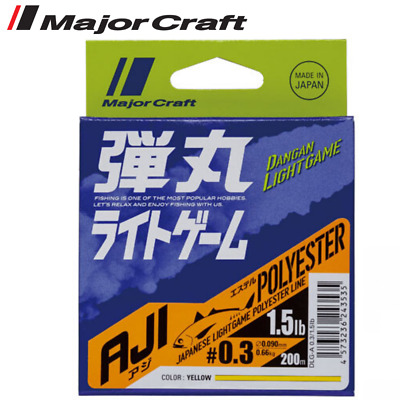 MAJOR CRAFT X 4 BRAID LINE DANGAN BLADE 200m//Multi Color