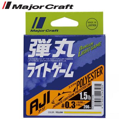 MAJOR CRAFT X 4 BRAID LINE DANGAN BLADE 200m//Multi Color