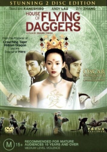 1 of 1 - The House Of Flying Daggers (DVD, 2005, 2-Disc Set) R4 PAL NEW FREE POST