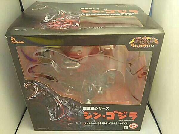 Art Spirits Súper Ultimate Serie Shin Godzilla Non-Scale Pre-pintados PVC Figura